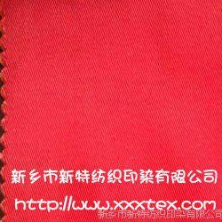 供应加工批发各种全棉贡缎阻燃布料面料