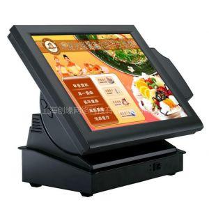 供应餐饮软件