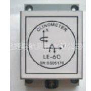 供应西安迅捷导航测控技供应各种倾角传感器、水平仪