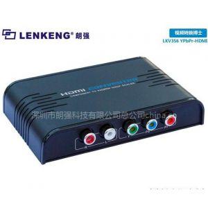 供应 YPbPr转HDMI全兼容转换器(倍频1080P)