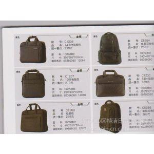 供应批发供应厂家促销旅行箱包;拉杆箱,行李箱