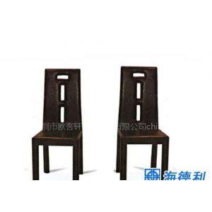 供应西餐椅 西餐桌椅 西餐椅子