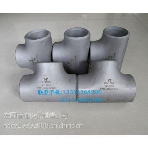 供应GB/T12459钢制等径三通,20#碳钢钢制三通,厂家报价三通管接头