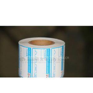 供应采用进口艾利热敏纸,环保经济实惠,打印效果非常好!