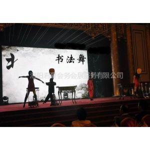 供应洛阳墨舞演出晚会演出年会演出摄像摄影庆典演出设备出租