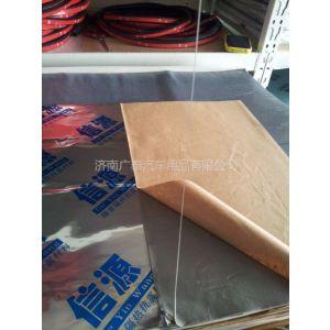供应汽车隔音材料隔热材料汽车密封条灰色丁基橡胶减震板吸音棉