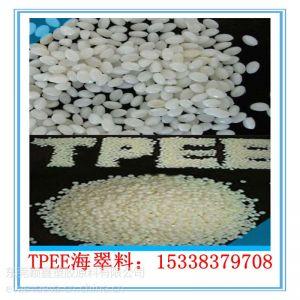 供应美国杜邦G4074 注塑级TPEE 耐磨TPEE硬度40D 美国杜邦G4074