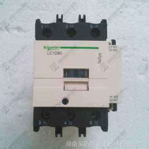 供应【授权代理 原装正品】低压接触器LC1-D80M7C