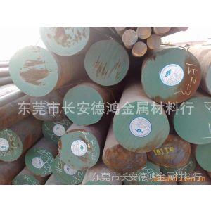 供应16MND5 弹簧钢硬料18MND5 13MnNiMo54日本容器板