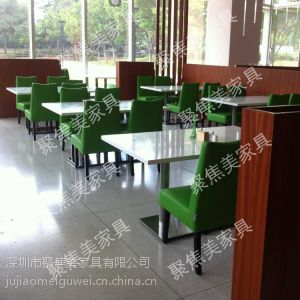 供应供应餐厅椅子皮革咖啡厅椅子深圳聚焦美家具