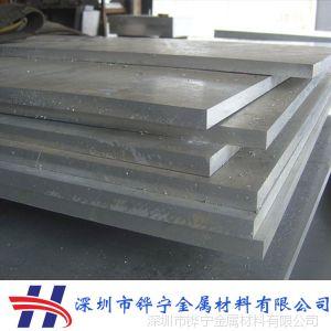 供应7075铝板/美国进口铝7075-T651/航空模具铝板