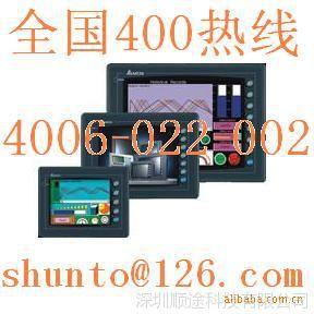 供应现货DOP-A10THTD1台湾触摸屏8''吋AELT人机界面HMI