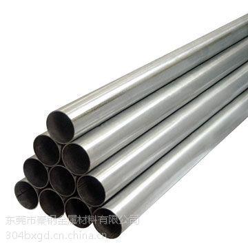 供应大量供应不锈钢管无缝管