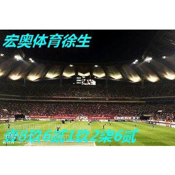 上海苏州无锡南京宁波杭州昆山镇江足球场公司厂家单位