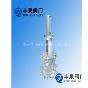 供应PZ773H液动刀型闸阀,电液动刀闸阀
