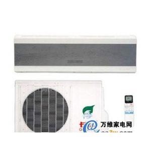 上海长虹空调维修中心《定期加氟+清洗》
