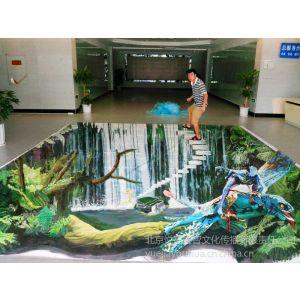 供应推广产品活动的好创意-3d立体画