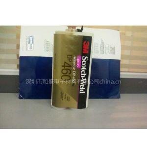 供应灰白3MDP460、3MDP460胶水