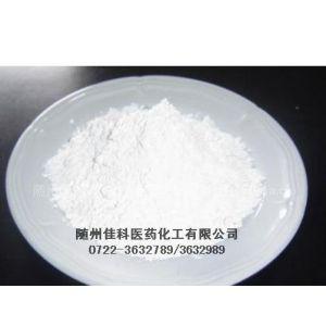供应2,3-丁二醇