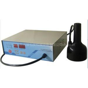 供应深圳手持式铝箔感应封口机-深圳全自动电磁感应式铝箔封口机