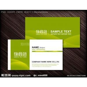 供应郑州名片制作公司,郑州名片印刷厂,郑州名片专业设计印刷便宜