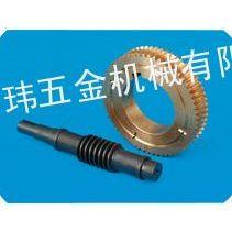 供应冲床蜗轮-蜗杆,专业冲床维修,深圳高玮冲床维修公司