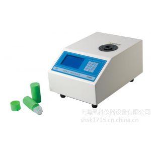 供应精科物光WRS-2微机熔点仪