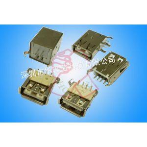 供应USB插座系列连接器/电脑连接器