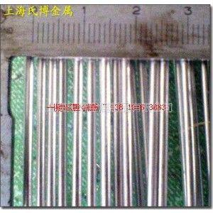 供应供应进口硬铝合金2A20优质2A20高强度铝合金棒
