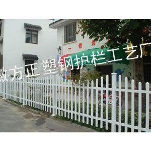 供应南昌塑钢护栏,景德镇草坪护栏,九江塑钢护栏,萍乡草坪护栏等