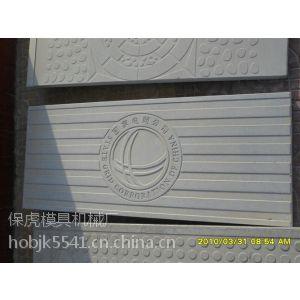 供应供应商南国家电网公司标识盖板模具厂家电话