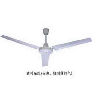 供应金羚家用风扇北京批发-吊扇