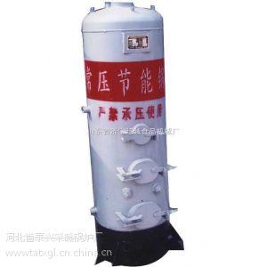 供应燃煤茶水炉 节能茶水炉价格 山东燃煤茶水炉价格