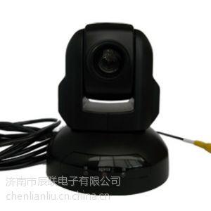 供应USB视频会议摄像机 通化 辽源会议摄像头