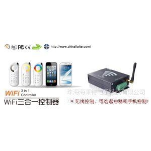 供应WIFI三合一LED控制器 手机遥控灯具