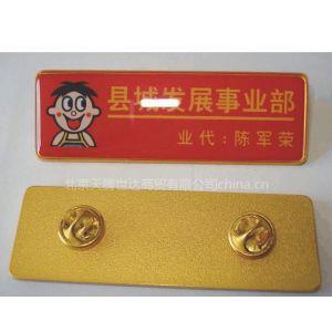 供应工号牌专业生产工号牌可以定做
