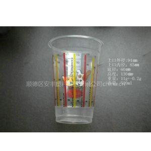 供应广东520ml冷饮PP杯生产
