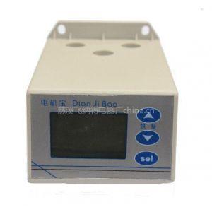 供应电机缺相保护器-三相电机断相保护器-电机过载保护器JFY-701