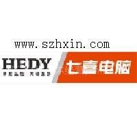 深圳七喜笔记本售后服务|现场快修