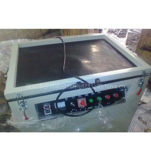 供应70*90小型晒版机,深圳丝印晒版机,紫外线曝光机