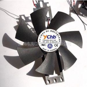 供应9225,8025电磁炉散热风扇,12V风扇