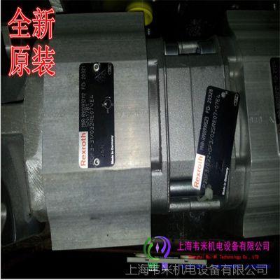 REXROTH/力士乐齿轮泵1PF2G2-4X/022RR20M