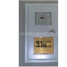 供应IC卡预付费电表成套设备