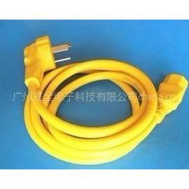 供应黄色普通品字尾电源插线