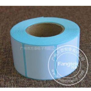 供应广州厂家热敏纸不干胶 条码纸 标签纸 不干胶 90*60*500张电子称纸