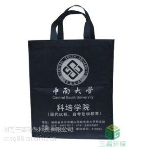 供应无纺布手提袋、环保袋、礼品袋