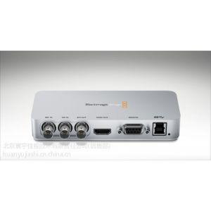 供应UltraStudio SDI 外置USB3.0采集盒 视频采集卡 非编卡