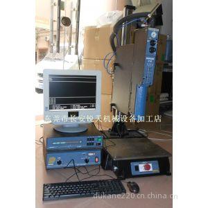 供应供应二手进口美国Dukane 40K 电脑型超声波塑焊接机(有能量和距离焊接功能)