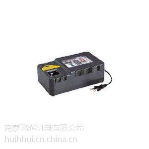 供应日本泉精器IZUMI液压电动工具充电器CH-3MH