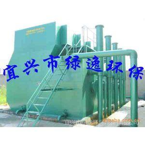 供应含煤废水处理设备